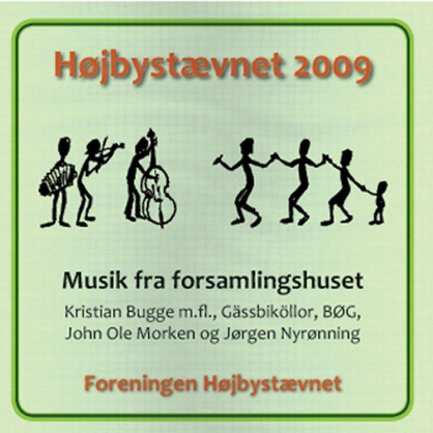 Højbystævnet 2009 - 2x cd